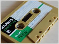 Sanko cassette C90
