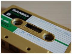 jó számok 1978 (Sanko C90)